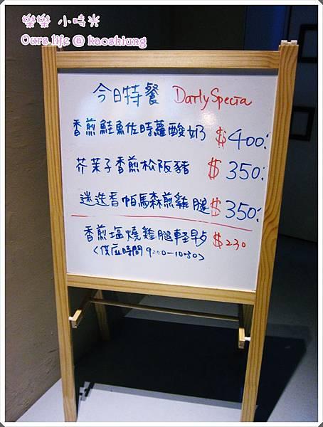 小時光菜單 (6).JPG