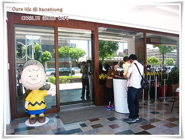 查理布朗咖啡館 (1).JPG