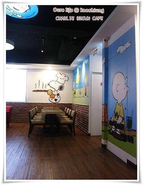 查理布朗咖啡館 (3).JPG