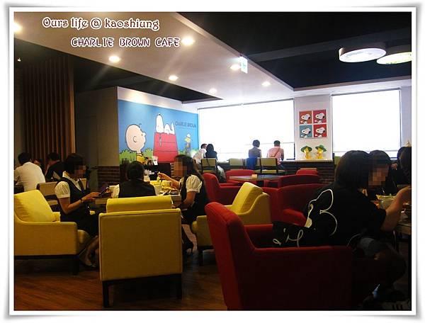 查理布朗咖啡館 (6).JPG