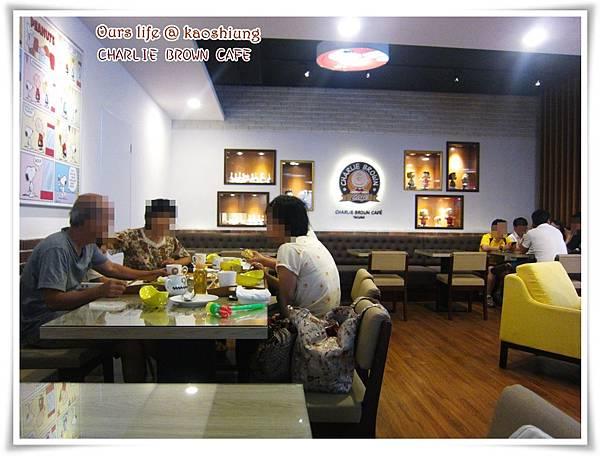 查理布朗咖啡館 (5).JPG