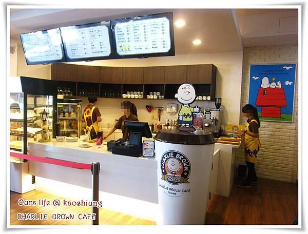 查理布朗咖啡館 (8).JPG