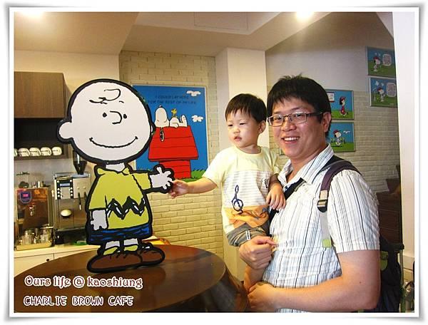 查理布朗咖啡館 (9).JPG