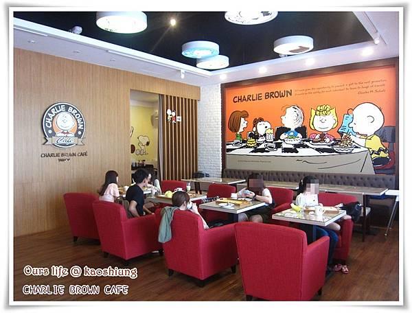 查理布朗咖啡館 (11).JPG