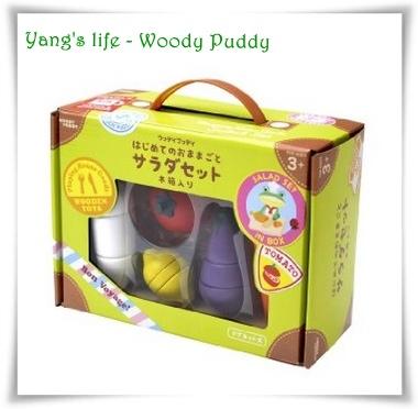 WoodyPuddy (1).jpg