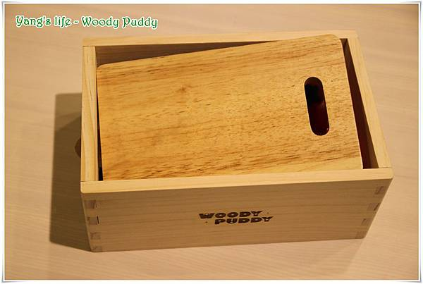 WoodyPuddy (8).JPG