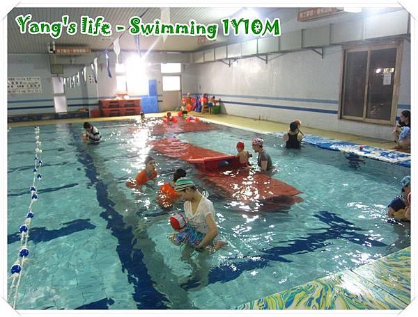 伊藤萬寶寶游泳 (3).JPG