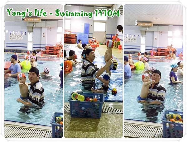 伊藤萬寶寶游泳 (4).jpg