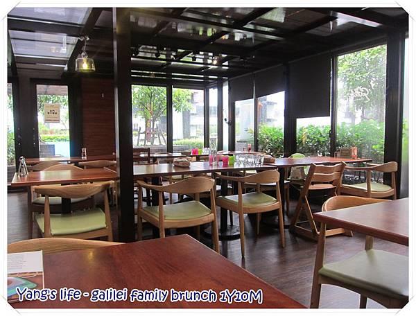 伽利略親子餐廳 (2).JPG