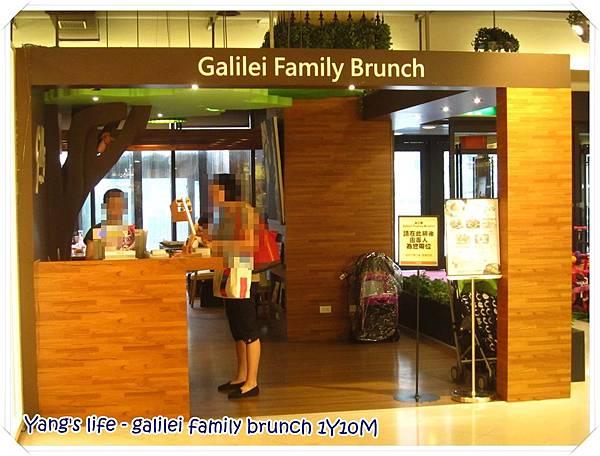 伽利略親子餐廳 (1).JPG