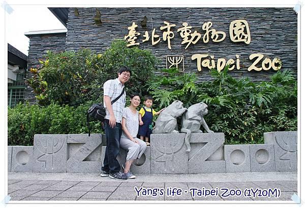 Taipei Zoo (1).JPG
