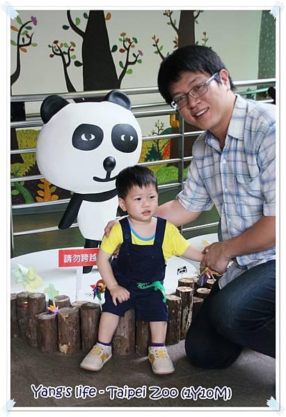 Taipei Zoo (7).JPG