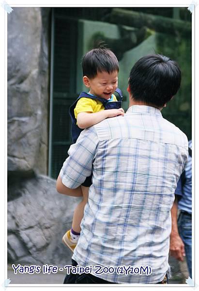 Taipei Zoo (11).JPG