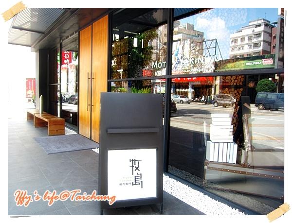台中牧島燒肉 (1).JPG
