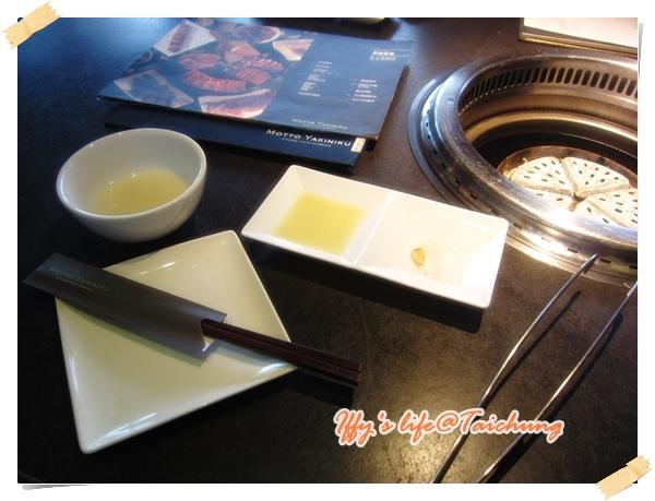 台中牧島燒肉 (4).JPG
