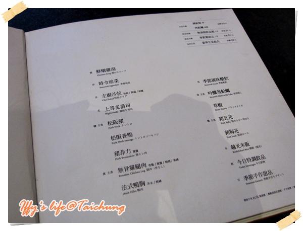 台中牧島燒肉 (6).JPG
