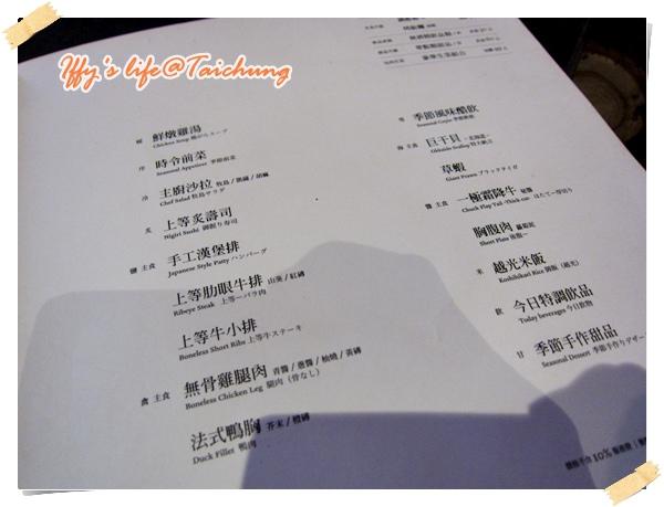 台中牧島燒肉 (7).JPG