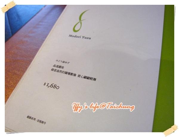 台中牧島燒肉 (8).JPG