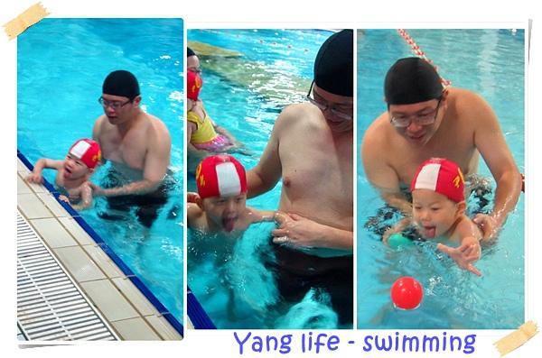 鷹萬嬰兒游泳 (2).jpg