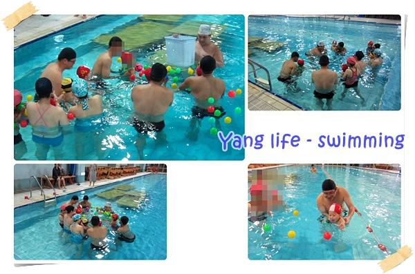 鷹萬嬰兒游泳 (3).jpg