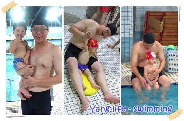 鷹萬嬰兒游泳 (4).jpg