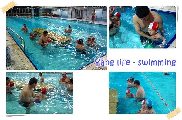 鷹萬嬰兒游泳 (5).jpg