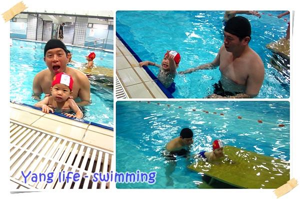 鷹萬嬰兒游泳 (6).jpg