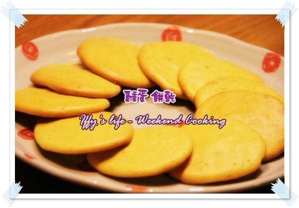 假日做料理 (2).JPG