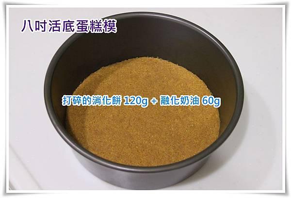 檸檬生乳酪蛋糕 (2).JPG