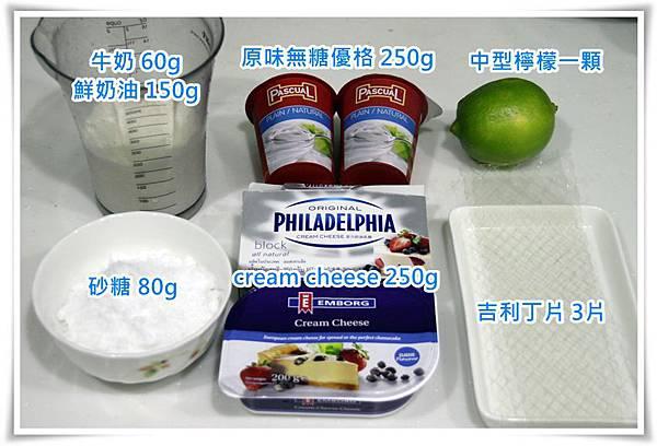 檸檬生乳酪蛋糕 (3).JPG