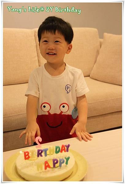 央央兩歲生日 (3).JPG
