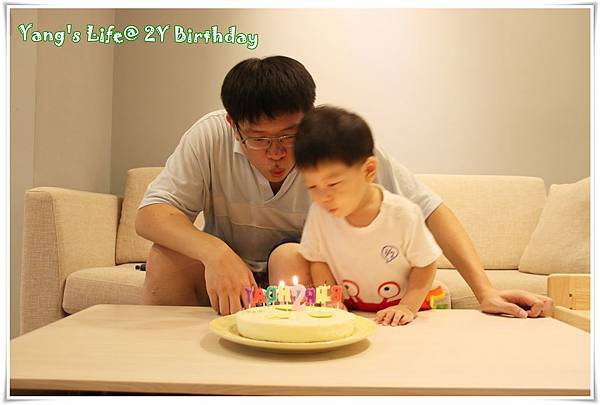 央央兩歲生日 (4).JPG