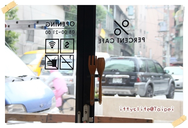 percent cafe (4).JPG