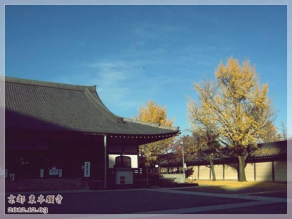 東本願寺 (1).JPG