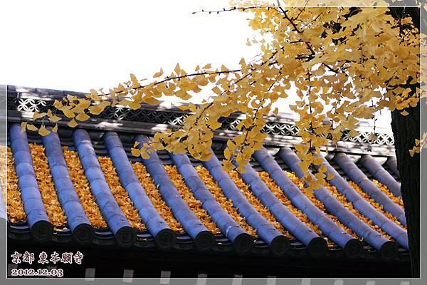 東本願寺 (10).JPG