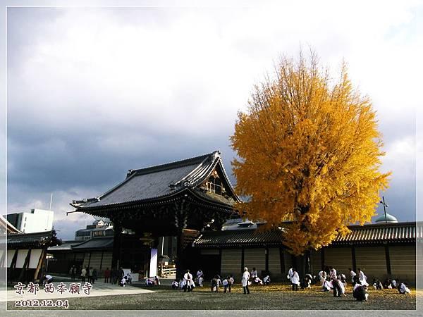 西本願寺 (1).JPG