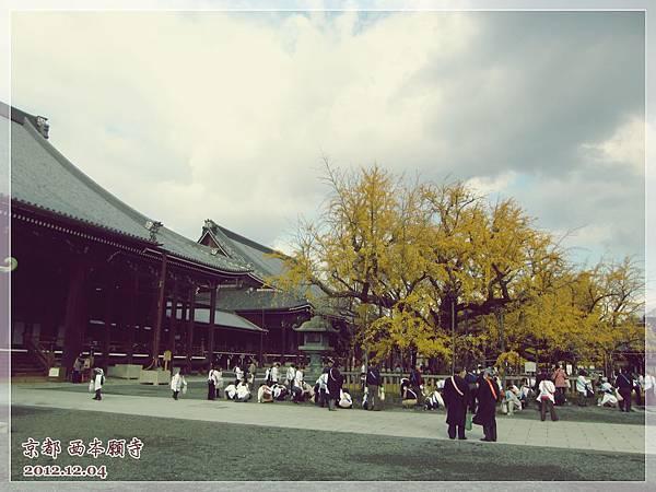 西本願寺 (2).JPG
