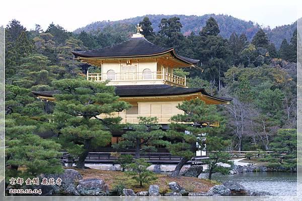 金閣寺 (4).JPG