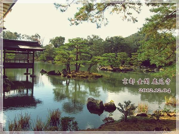 金閣寺 (2).JPG