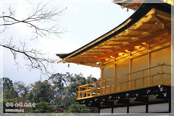 金閣寺 (6).JPG