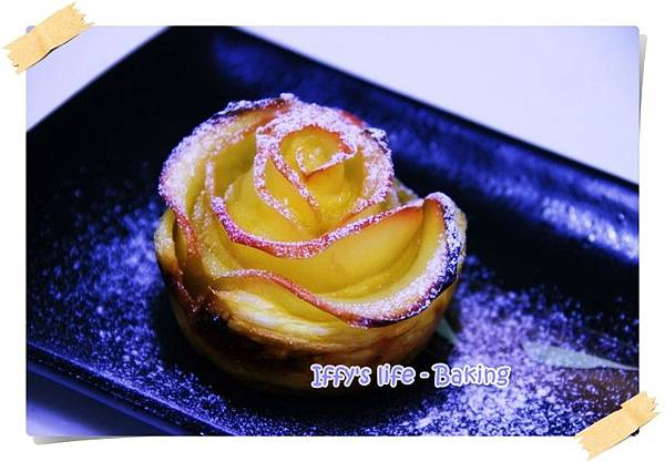 蘋果玫瑰派 (10).JPG