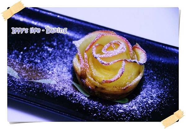 蘋果玫瑰派 (9).JPG