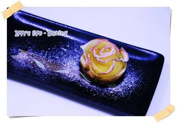 蘋果玫瑰派 (8).JPG