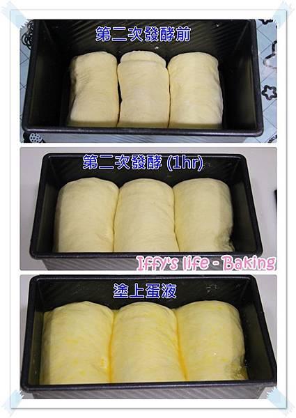 桂圓吐司 (4).jpg