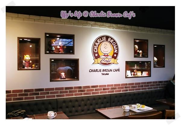 新竹查理布朗咖啡 (8).JPG