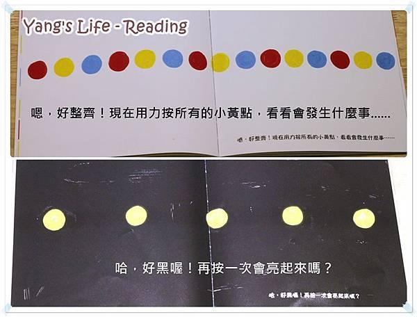 小黃點 (6).jpg