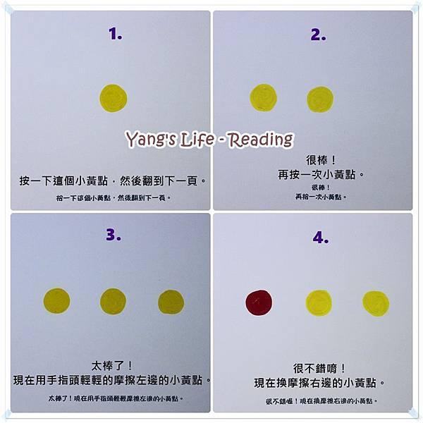 小黃點 (7).jpg