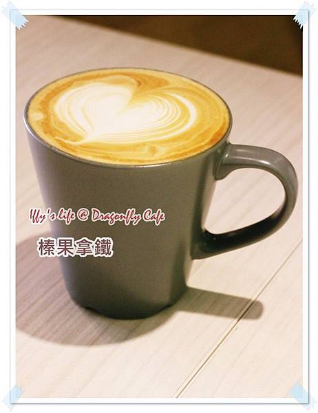 蜻蜓咖啡 (7).JPG