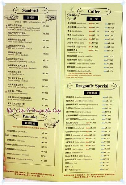 蜻蜓咖啡 (6).JPG