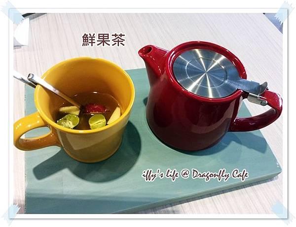 蜻蜓咖啡 (1).jpg